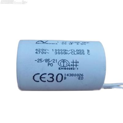 Moteur du condenseur HP 0,80